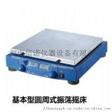 河南控制型圆周式振荡摇床KS 130厂家直销
