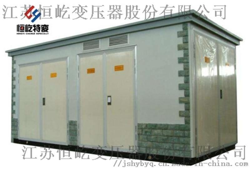 變電站YBM-10/0.4-2000KVA箱式變電站