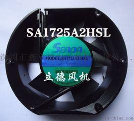 臺灣SEADA立德散熱風扇SA1725A2HSL