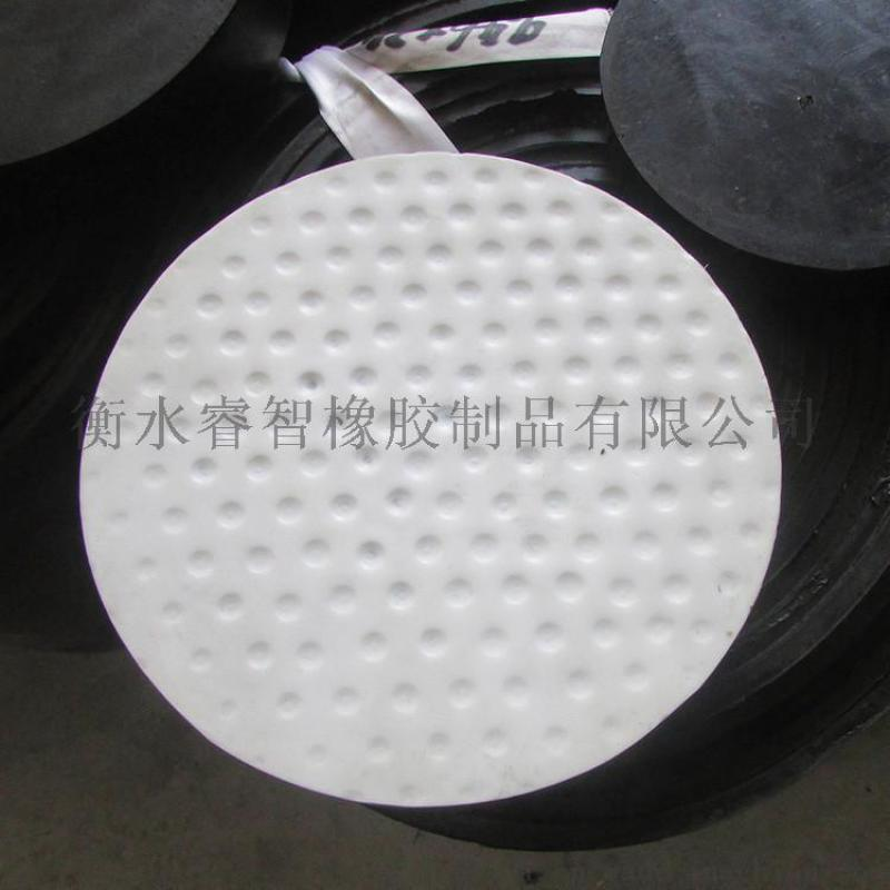 睿智定做gyz板式橡胶支座规格齐全