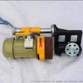 DM-Ⅰ型电动钢轨端磨机 铁路轨道养护打磨机抛光机
