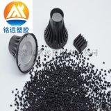 P8300GW pp玻璃纖維增強 耐高溫料