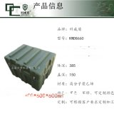 滚塑工具箱精密仪器箱战备物资储备箱运输周转箱