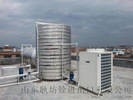 山东空气能/空气能源热水器/空气能源热泵