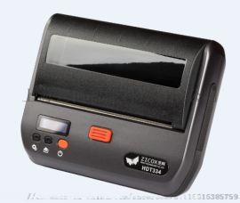 供应芝柯便携式热敏蓝牙HDT334打印机