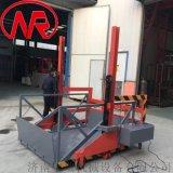 電動升降卸貨車 卸貨神器 2噸3噸小型卸貨平臺