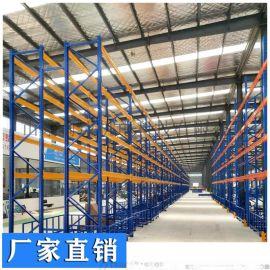 货架厂家 定做临沂仓库货架 重型板材货架