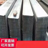 廠家直銷國標鍍鋅止水鋼板300*3