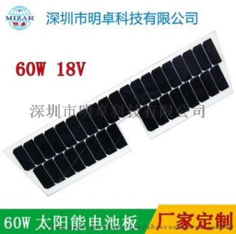 定制sunpower半柔性太阳能组件层压电池板