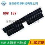 定制sunpower半柔性太陽能組件層壓電池板
