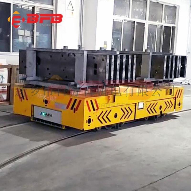 非標定製5-300T各系列電動平車(KPD、KPDS、KPJ、KPT、KPX、KPC)