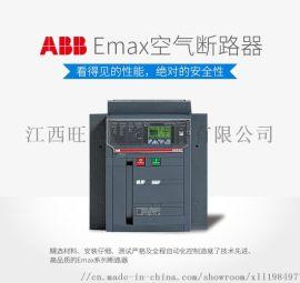 ABB 欠电压脱扣器  长期合作