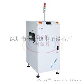 SMT电子周边设备自动翻板机生产厂商