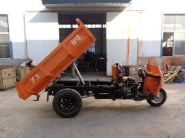 山东混凝土工程三轮车1-2方电动柴油定制