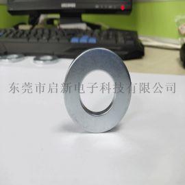 厂家直销钕铁硼电机耳机喇叭圆柱强磁方形带孔磁铁