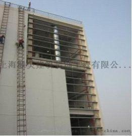 上海专业防火墙供应商