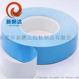 灯管、软灯条专用导热双面胶带、电子导热双面胶