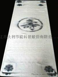 供应殡仪馆陶瓷纤维高温隔热干净寿毯耐火垫片生产厂家