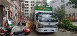 环保吸污车 多功能分离式吸污车 新型净化吸污车