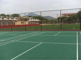 篮球场围网足球场围网羽毛球场围网