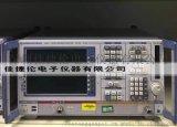 安捷伦N5245A网络分析仪