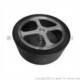H71W对夹式止回阀碳钢 铸钢升降式止回阀厂
