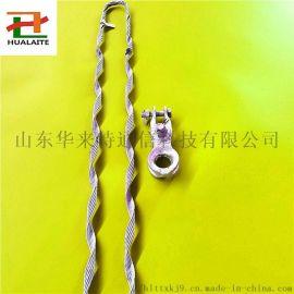 小档距ADSS耐张线夹,预绞丝式