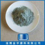 金宇牌 綠碳化矽微粉1500#(W14)