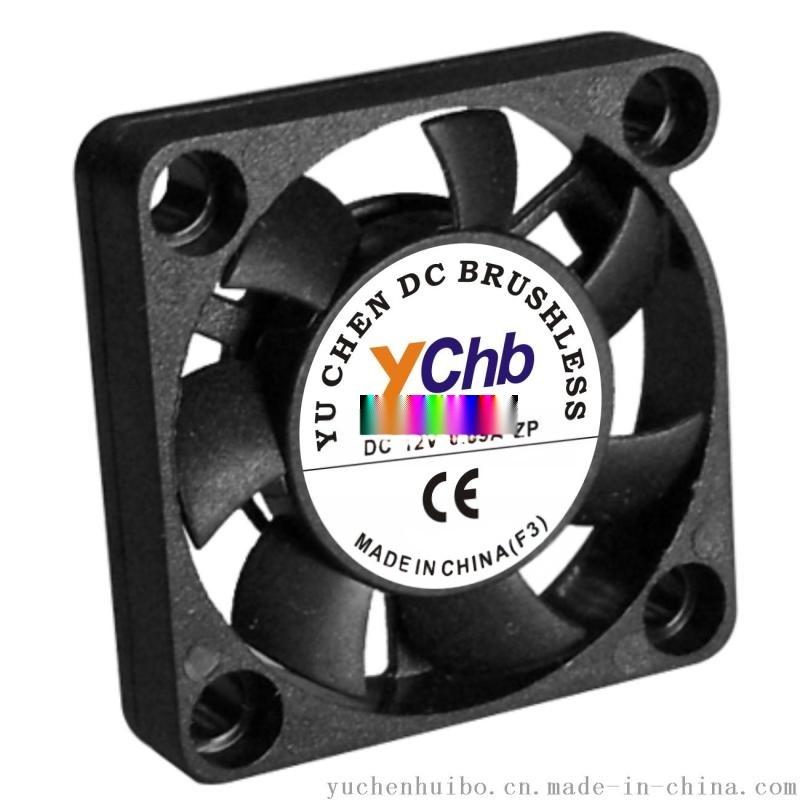 YCHB24V4010直流轴流风扇