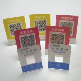 工厂定制 亚克力有机玻璃L型扫码牌 收款牌