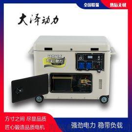 5KW静音柴油发电机便携式