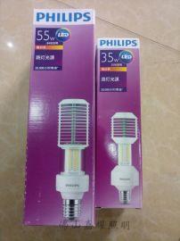 飛利浦LED路燈光源55W E40替換150W鈉燈