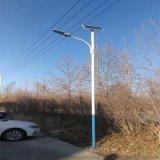 淄博太陽能路灯厂家  led新款太陽能路灯