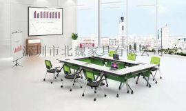 可移動伸縮桌子-移動折疊培訓桌-折疊會議桌廠家