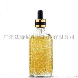 24K铂金原液加工-广州法诗尼生物科技有限公司