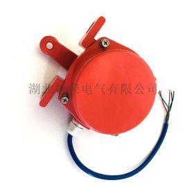 拉绳开关DLX-K2/D-LED紧急急停拉线开关