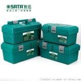 陕西西安世达工具组合工具箱手提式塑料箱