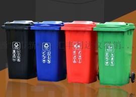 鹹陽垃圾桶分類垃圾桶13659259282