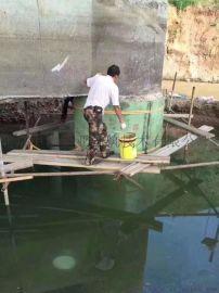 水下凝固混凝土水下抗分散灌漿料
