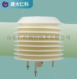 百叶盒温湿度传感器 气象温湿度监测 环境监测传感器