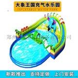 大型戶外水上樂園款式多樣搭配着充氣水滑梯吸引顧客