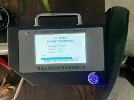 多功能烟气湿度检测仪内置电池