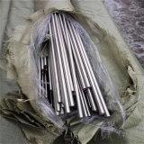 316L不鏽鋼板廠家報價 承德耐熱不鏽鋼