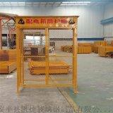 西安配电箱防护栏现货供应电箱防护棚现货