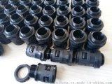 電纜保護管接頭M20*1.5AD21.2尼龍材質