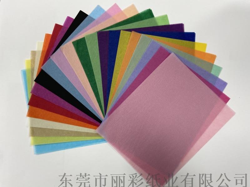 印刷拷贝纸彩色拷贝纸