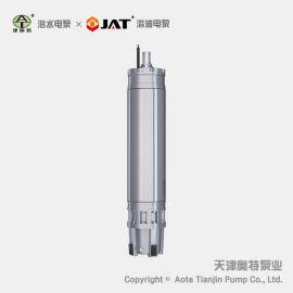 316L不锈钢潜水电机, 海用电动机, 泵用电机