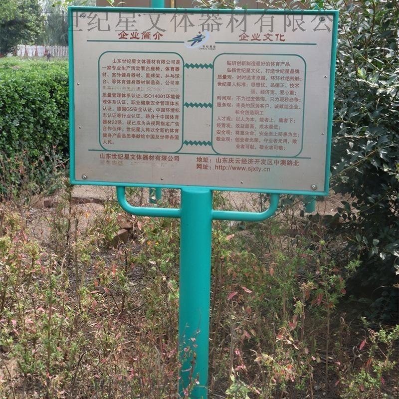 社區常用戶外健身器材 公園健身路徑使用指南