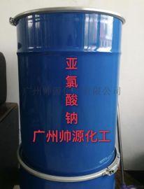 漂白除**粉剂亚氯酸钠