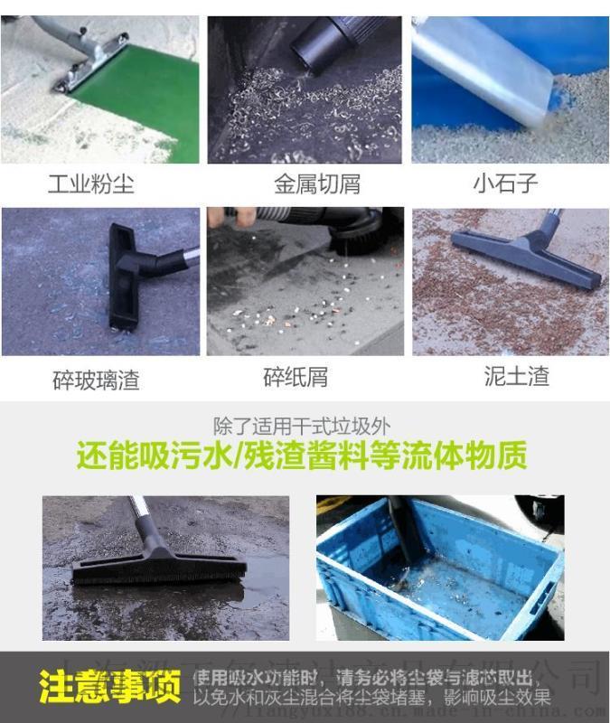 坦龍電動工業吸塵器,粉塵工業吸塵器,高效工業吸塵器